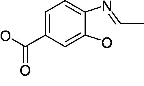 2-Methyl-benzooxazole-6-carboxylic acid
